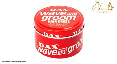 واکس مو داکس (آمریکا) dax wave and groom